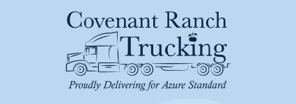 covenantrance-sponsorpage